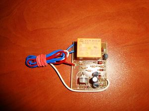 Picture of TIMER SWITCH TIME RELAY 1 TO 105 SEC KIT 7A Delay Off Switch 12V ON BUTTON